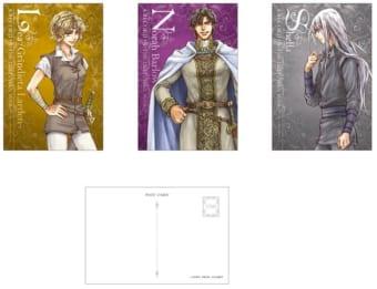 ポストカードセットB (リィ、バルロ、シェラ) イベント価格 700円