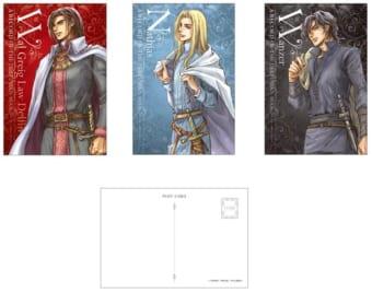 ポストカードセットA (ウォル、ナシアス、ヴァンツァー) イベント価格 700円