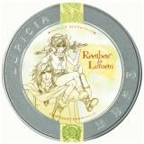 フレーバードティー(ルイボス)~ Rooibos & lemon ~